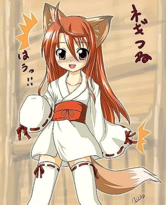 Cute Anime Wolf Girl Wallpapers
